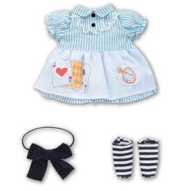 ずっとぎゅっと レミン&ソラン アリス ワンピースセット おもちゃ こども 子供 女の子 人形遊び 洋服 3歳