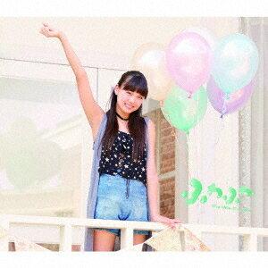 ふわふわ/晴天HOLIDAY/Oh!-Ma-Tsu-Ri!《横田美雪ソロジャケットver》 【CD】