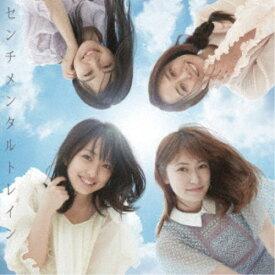 AKB48/センチメンタルトレイン《Type E》 (初回限定) 【CD+DVD】