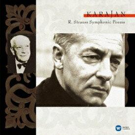 ヘルベルト・フォン・カラヤン/R.シュトラウス交響詩集 【CD】