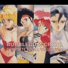 (オムニバス)/BUBBLEGUM CRISIS〜コンプリート・ボーカル・コレクション 【CD】