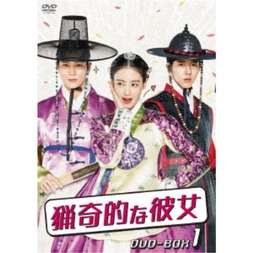 【送料無料】猟奇的な彼女 DVD-BOX1 【DVD】