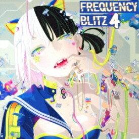 (V.A.)/FREQUENCY BLITZ 4 【CD】