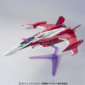 1/100 劇場版マクロスF 恋離飛翼 YF-29 アルト機 プラスチックキットおもちゃ プラモデル