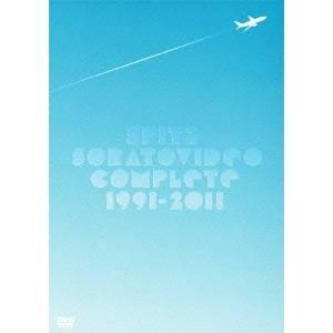 スピッツ ソラトビデオCOMPLETE 1991-2011 【通常盤】 【DVD】