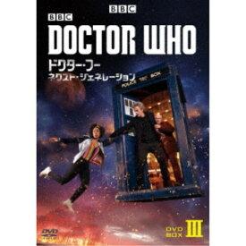 ドクター・フー ネクスト・ジェネレーション DVD-BOX3 【DVD】