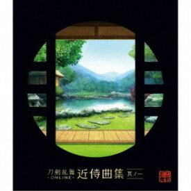 (ゲーム・ミュージック)/刀剣乱舞-ONLINE-近侍曲集 其ノ一 【CD】