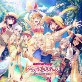 (ゲーム・ミュージック)/バンドリ! ガールズバンドパーティ! カバーコレクション Vol.4 【CD】