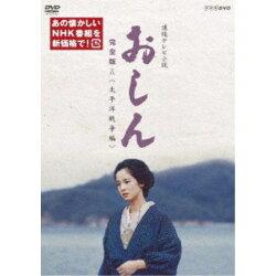 連続テレビ小説おしん完全版五<太平洋戦争編>【DVD】