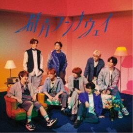 Hey! Say! JUMP/群青ランナウェイ《限定盤2》 (初回限定) 【CD+DVD】