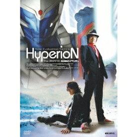 時空警察ハイペリオン/The MOVIE 【DVD】