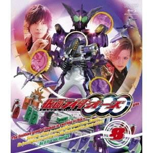 仮面ライダーOOO Volume 8 【Blu-ray】