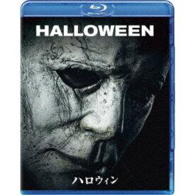 ハロウィン 【Blu-ray】