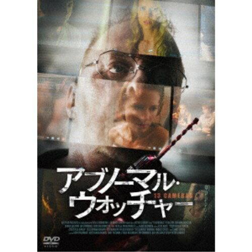 アブノーマル・ウォッチャー 【DVD】