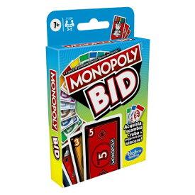 モノポリー ビットおもちゃ こども 子供 パーティ ゲーム 8歳
