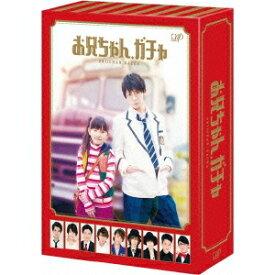 お兄ちゃん、ガチャ Blu-ray BOX 豪華版《初回限定生産豪華版》 (初回限定) 【Blu-ray】
