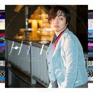 三浦大知/HIT 【CD+DVD】