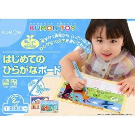 はじめてのひらがなボード おもちゃ こども 子供 知育 勉強 2歳