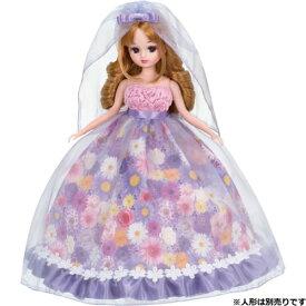 リカちゃん LW-15 フラワーシャワーウェディング おもちゃ こども 子供 女の子 人形遊び 洋服 3歳