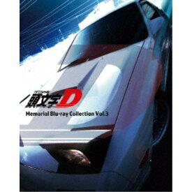 頭文字[イニシャル]D Memorial Blu-ray Collection Vol.3 【Blu-ray】