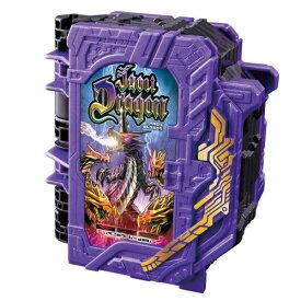 仮面ライダーセイバー DXジャオウドラゴンワンダーライドブックおもちゃ こども 子供 男の子 3歳