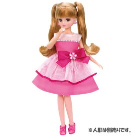 リカちゃん LW-01 ジューシーピンク おもちゃ こども 子供 女の子 人形遊び 洋服 3歳