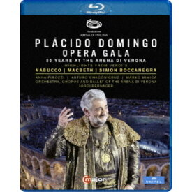アレーナ・ディ・ヴェローナ音楽祭2019 オペラ・ガラ 〜プラシド・ドミンゴ50周年記念 【Blu-ray】