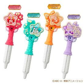 【送料無料】スター☆トゥインクルプリキュア プリンセススターカラーペンセット2 おもちゃ こども 子供 女の子 3歳