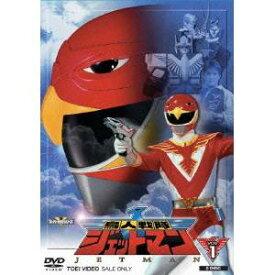 鳥人戦隊ジェットマン VOL.1 【DVD】