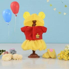 ずっとぎゅっと レミン&ソラン くまのプーさん パーカーセット おもちゃ こども 子供 女の子 人形遊び 洋服 3歳