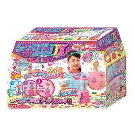 【送料無料】チェーンリングメーカーDX(初回限定版) おもちゃ こども 子供 女の子 ままごと ごっこ 作る 3歳