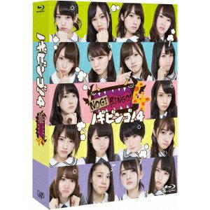 【送料無料】NOGIBINGO!4 Blu-ray BOX 【Blu-ray】