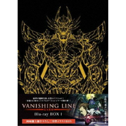 【送料無料】牙狼<GARO>-VANISHING LINE- Blu-ray BOX 1 【Blu-ray】