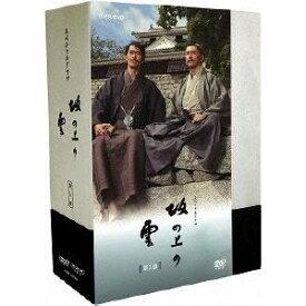 NHKスペシャルドラマ 坂の上の雲 第3部 DVD-BOX 【DVD】