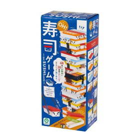 OH!寿司ゲームおもちゃ こども 子供 パーティ ゲーム 3歳