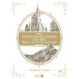 東京ディズニーリゾート ザ・ベスト コンプリートBOX <ノーカット版> 【DVD】