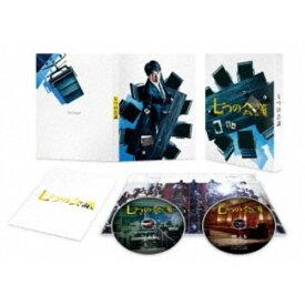 七つの会議 豪華版 【Blu-ray】