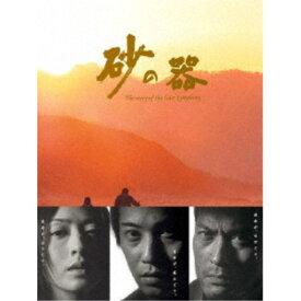 砂の器 DVD-BOX 【DVD】