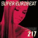 (V.A.)/スーパーユーロビート VOL.217 【CD】