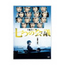 七つの会議《通常版》 【DVD】