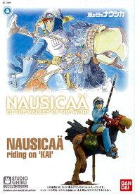 スタジオジブリプラモデルコレクション01 1/20 カイに乗るナウシカフィギュア 12歳 風の谷のナウシカ