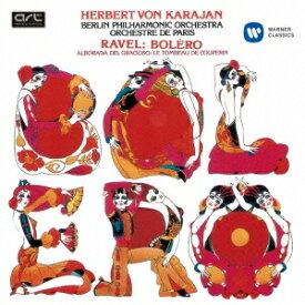 84d2551524612 ヘルベルト・フォン・カラヤン/ボレロ [ラヴェル 管弦楽曲集] ...
