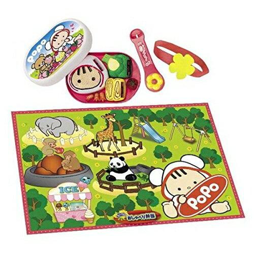 ぽぽちゃん・ちいぽぽちゃん おしゃべり弁当ピクニックシートつき おもちゃ こども 子供 女の子 人形遊び 小物 クリスマス プレゼント 3歳