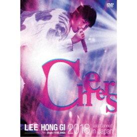 LEE HONG GI/2018 Solo Concert in Japan Cheers 【DVD】