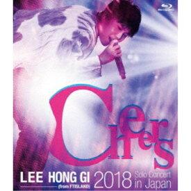 LEE HONG GI/2018 Solo Concert in Japan Cheers 【Blu-ray】