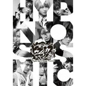 ヒプノシスマイク-Division Rap Battle- Rule the Stage -track.2-《通常版》 【DVD】