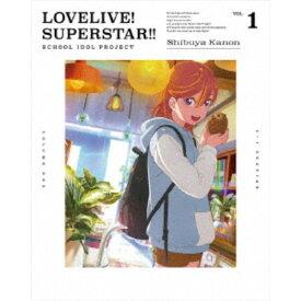 ラブライブ!スーパースター!! 1《特装限定版》 (初回限定) 【Blu-ray】