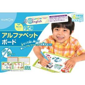 アルファベットボードおもちゃ こども 子供 知育 勉強 4歳
