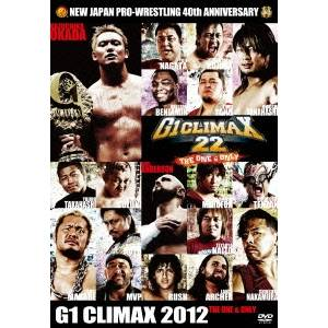 【送料無料】G1 CLIMAX2012 〜THE ONE & ONLY〜 【Blu-ray】