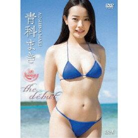 青科まき/the debut 【DVD】